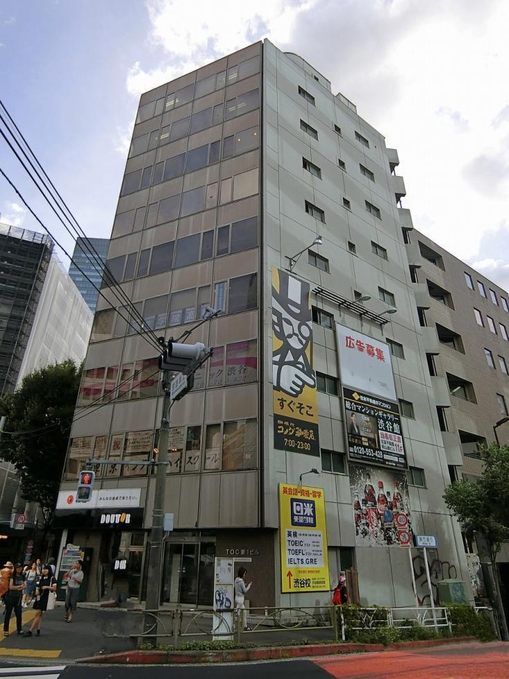 優良 船の時代 口コミ検証や無料情報の予想結果も公開中 東京都渋谷区渋谷1-8-3 TOC第一ビル