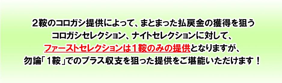 悪徳 ボートキングダム(BOAT-KINGDOM) 競艇予想サイトの口コミ検証や無料情報の予想結果も公開中 ファーストセレクション