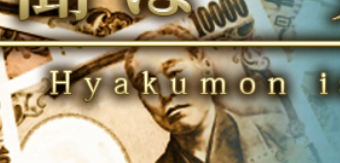 悪徳 ノアの方舟 競艇予想サイトの口コミ検証や無料情報の予想結果も公開中 百聞は「Hyakumon」らしいwww