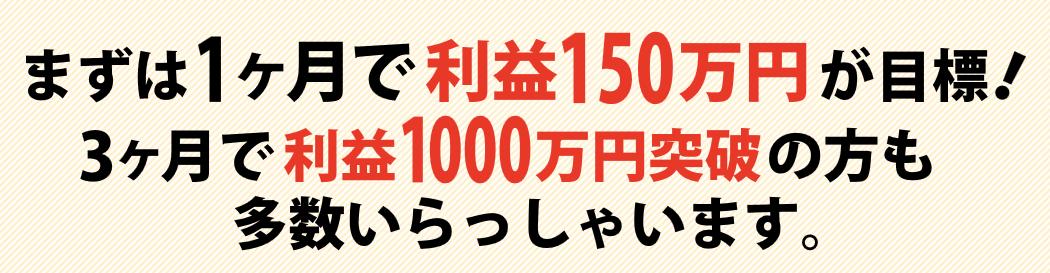 悪徳 JACKPOT(ジャックポット) 競艇予想サイトの口コミ検証や無料情報の予想結果も公開中 3ヶ月で利益1000万円突破の方も多数いらっしゃいます