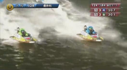 2019SGボートレースメモリアル優勝戦 石野貴之選手と桐生順平選手の3位争い