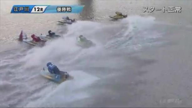 G1第64回江戸川大賞優勝戦を振り返る 1-2-5に