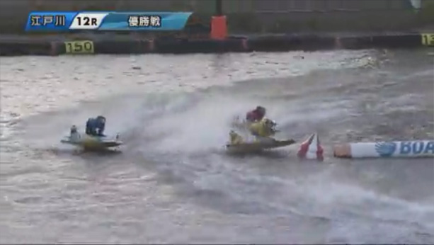 G1第64回江戸川大賞優勝戦を振り返る 最終2マークを回ったところで稲田浩二選手が三嶌誠司選手を抜く!