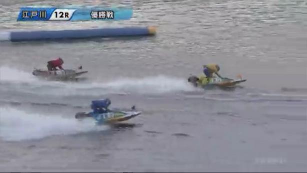 G1第64回江戸川大賞優勝戦を振り返る 稲田浩二選手が4番手に!