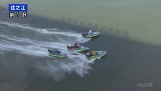 G1第47回高松宮記念特別レースでアクシデント発生。上條暢嵩選手、片岡雅裕選手、土屋智則選手が返還、野添貴裕選手は転覆 スタート直後