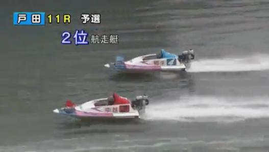 G1戸田プリムローズ開設63周年記念で桐生順平選手が転覆で途中帰郷へ