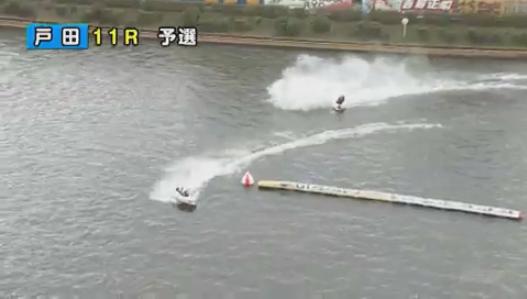 G1戸田プリムローズ開設63周年記念で桐生順平選手が最終周回第2マークで転覆