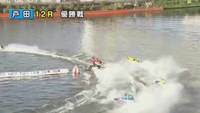 戸田プリムローズ優勝戦振り返り 2周目の2着争い