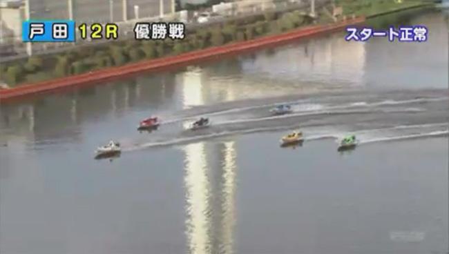 戸田プリムローズ優勝戦振り返り 第1ターンマーク後