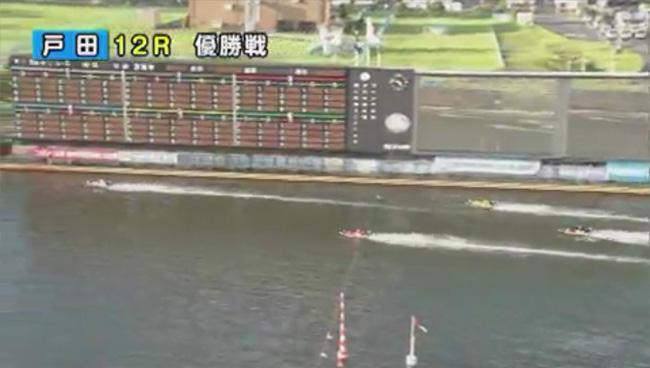 戸田プリムローズ優勝戦振り返り 2着は興津藍選手