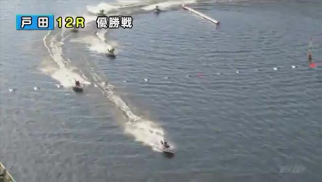 戸田プリムローズ優勝戦振り返り 最終周回第2ターンマーク