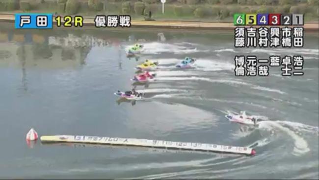 戸田プリムローズ優勝戦振り返り ピット離れ02