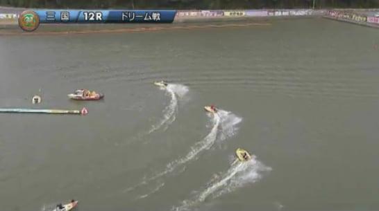 2019ヤングダービー三国競艇場 初日12Rドリーム戦 救助艇を避けてのターン