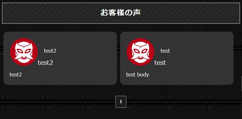 悪徳 競艇レンジャー 競艇予想サイトの口コミ検証や無料情報の予想結果も公開中 お客様の声はテスト