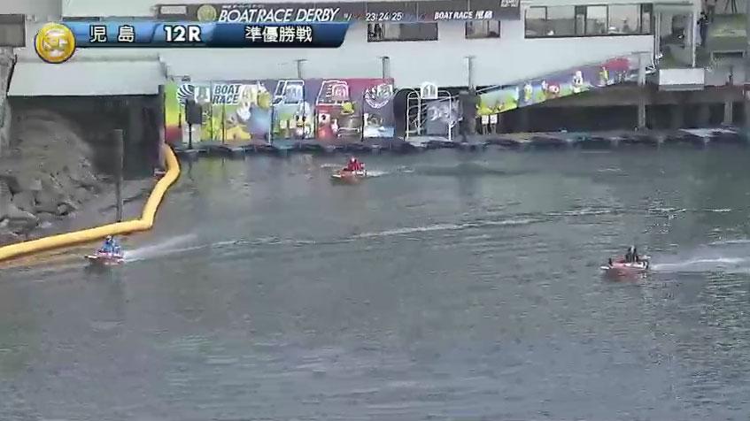 2019年10月 児島競艇場SGボートレースダービー準優勝戦 2号艇・3号艇・4号艇がダッシュ