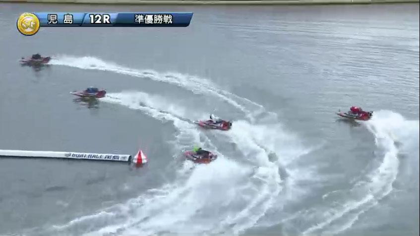2019年10月 児島競艇場SGボートレースダービー準優勝戦 田村隆信選手と桐生順平選手の3番手争いは田村選手が意地を見せる