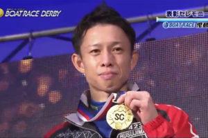 【競艇SG】ボートレースダービー優勝は毒島誠選手。9月大村でのメモリアルに続きSG2連勝!ボートレース児島