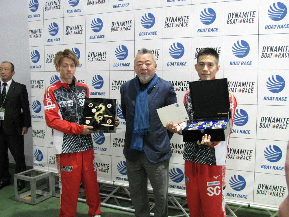 競艇選手 菊地孝平選手と井口佳典選手にゴールデンレーサー賞表彰式の招待状とBOATRACE振興会会長賞メダルディスプレイケースが贈呈された