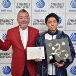 5人目桐生順平選手にゴールデンレーサー賞表彰式への招待状メダルディスプレイケース贈呈競艇選手ボートレース平和島競艇PG1 
