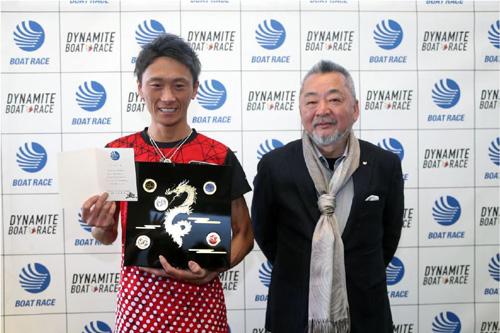 競艇選手 ゴールデンレーサー賞受賞第2号峰竜太選手