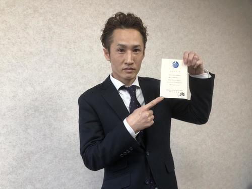 競艇選手 ゴールデンレーサー賞受賞第1号白井英治選手