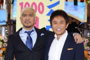 ダウンタウン浜田雅功、競艇選手を目指した過去、試験に落ちた理由。ボートレース・尼崎
