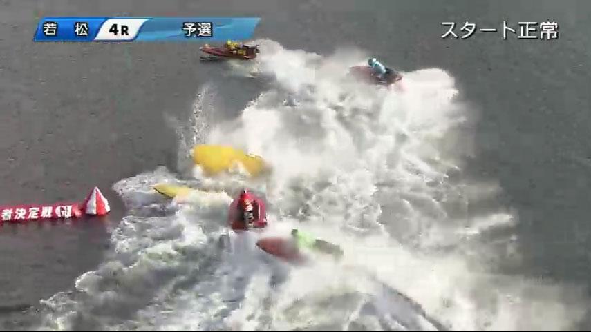 一般戦資さん杯4Rで 林祐介選手が妨害失格、3艇が転覆 荻野裕介選手は転覆した1号艇に乗り上げ転覆 ボートレース・競艇アクシデント・事故