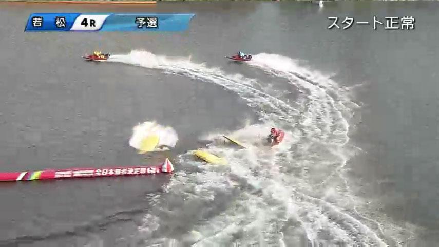 一般戦資さん杯4Rで 林祐介選手が妨害失格、3艇が転覆 杢野誓良選手も1号艇に乗り上げ転覆 ボートレース・競艇アクシデント・事故