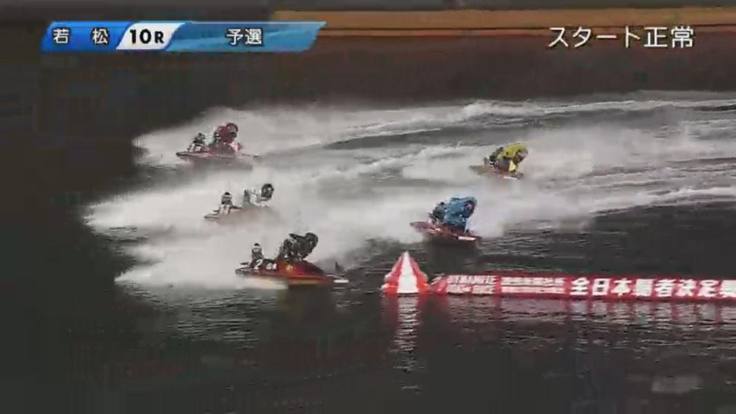 競艇アクシデント・事故 読売新聞社杯G1全日本覇者決定戦開設67周年記念3日目10R 問題の2マークへ向かう ボートレース