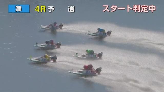 競艇選手 大阪支部のA1級田中信一郎選手がフライング。1マークを回る ボートレース