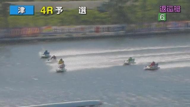 競艇選手 大阪支部のA1級田中信一郎選手がフライングしたのにレース続行、ハケる気配なし ボートレース