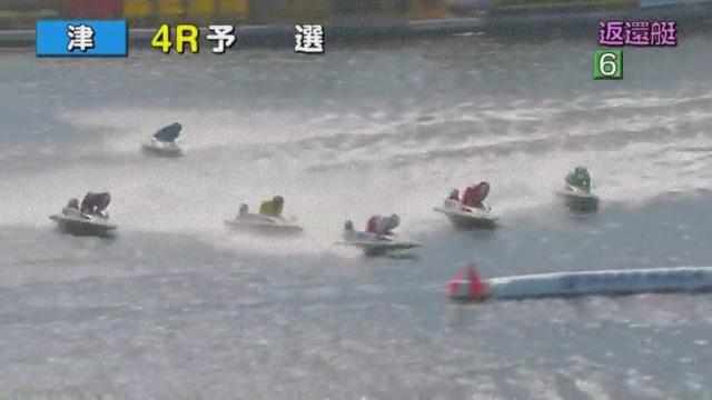 競艇選手 大阪支部のA1級田中信一郎選手がフライングしたのにレース続行、走り続ける ボートレース