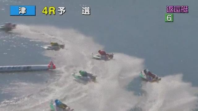 競艇選手 大阪支部のA1級田中信一郎選手がフライングしたのに完走してしまう ボートレース