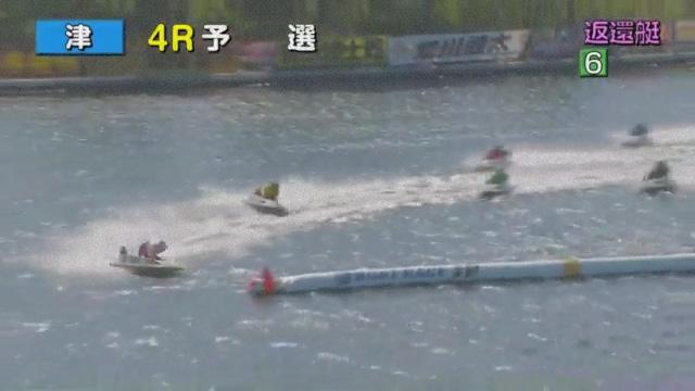 競艇選手 大阪支部のA1級田中信一郎選手がフライングしたのに完走。完全に欠場艇表示盤の見落とし ボートレース