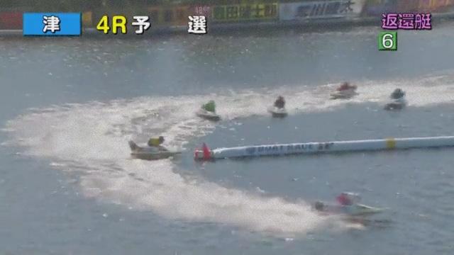 競艇選手 大阪支部のA1級田中信一郎選手がフライングしたのに完走、最終コーナー ボートレース