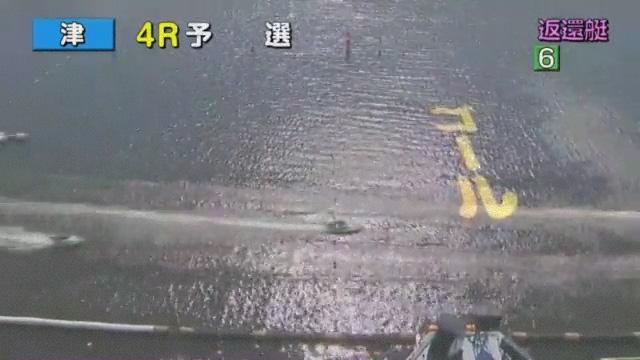 競艇選手 大阪支部のA1級田中信一郎選手がフライングしたのに完走、ゴールイン ボートレース