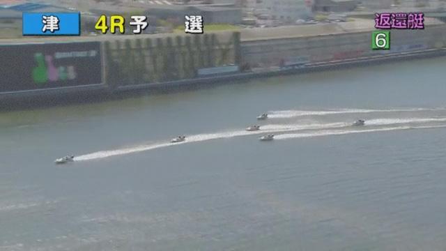 競艇選手 大阪支部のA1級田中信一郎選手がフライングしたのに完走。2周目もハケない ボートレース