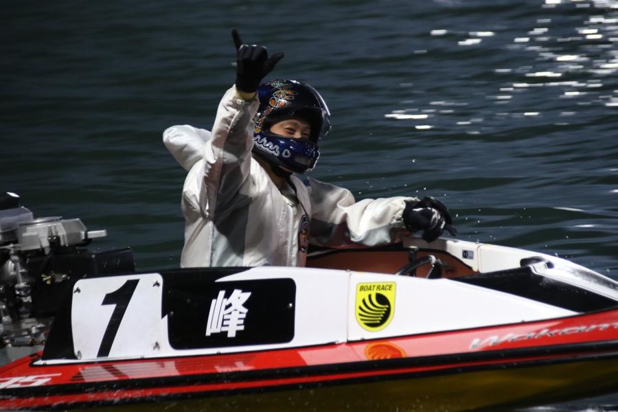 競艇選手 佐賀支部のA1級レーサー峰竜太選手が若松周年全日本覇者決定戦優勝 ボートレース