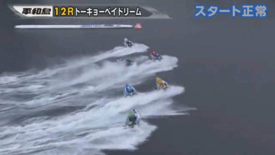 2019年第65回トーキョー・ベイ・カップ(平和島競艇場) 初日12Rドリーム戦 トーキョー・ベイ・ドリーム 松井繁選手が振り込み、そして沈没