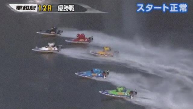 2019年第65回トーキョー・ベイ・カップ(平和島競艇場) 最終日12R優勝戦 原田幸哉選手は内に入れず