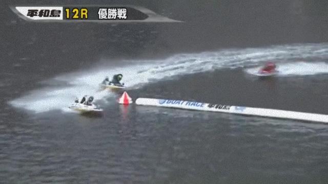 2019年第65回トーキョー・ベイ・カップ(平和島競艇場) 最終日12R優勝戦 最終コーナー