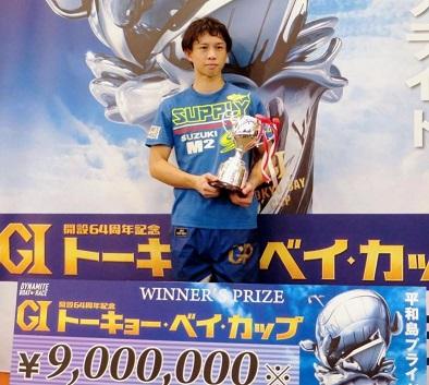 2018年第64回トーキョー・ベイ・カップ(平和島競艇場) 優勝は毒島誠選手