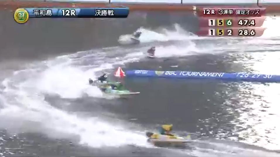 PG1BBCトーナメント決勝戦 2周2マークでまた吉川元浩選手に迫る毒島誠選手