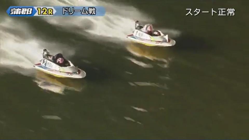 競艇 2019年G1オールジャパン竹島特別 開設64周年記念競走 初日ドリーム戦 師弟のトップ争いが本当に熱かった…!1号艇柳沢一選手、2号艇原田幸哉選手