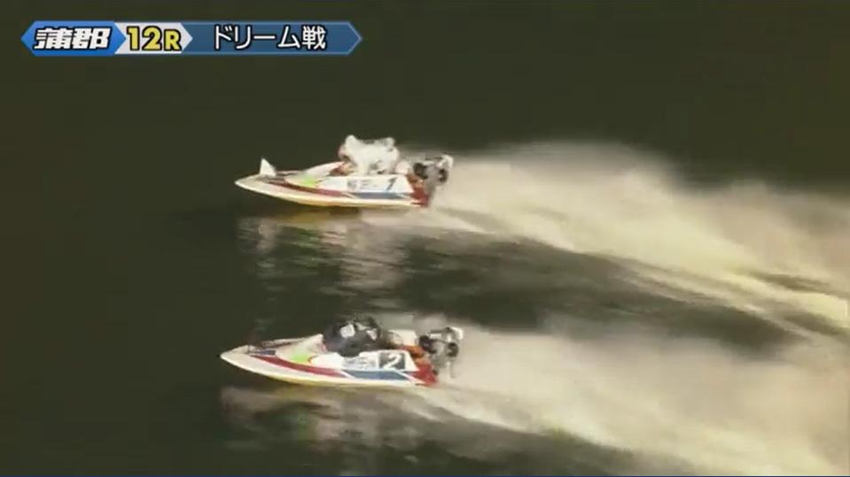 競艇 2019年G1オールジャパン竹島特別 開設64周年記念競走 初日ドリーム戦 2周1まーくからの直線へ