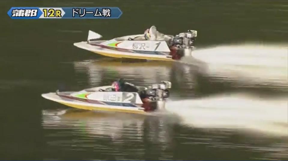 競艇 2019年G1オールジャパン竹島特別 開設64周年記念競走 初日ドリーム戦 2周目2マークへ