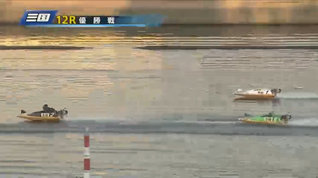 G1 北陸艇王決戦 優勝戦 3番手を争う赤岩善生選手と小坂尚哉選手
