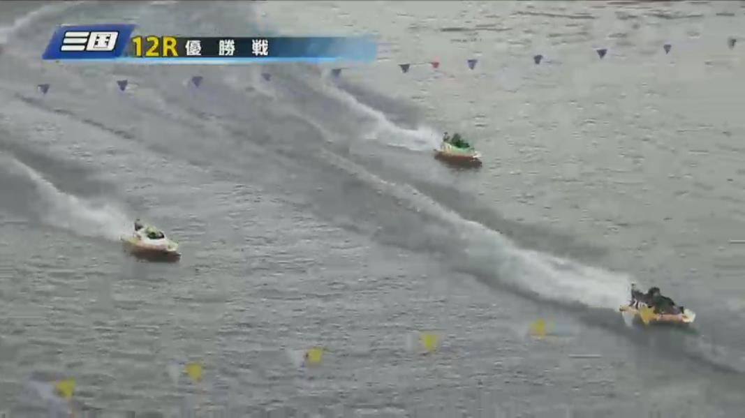 G1 北陸艇王決戦 優勝戦 2周ホームストレッチで少し差をあける赤岩善生選手
