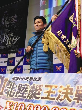 G1 北陸艇王決戦 優勝は吉川元浩選手 G1通算19回目の優勝