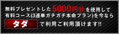悪徳 強艇-KYOTEI-(きょうてい) 競艇予想サイトの口コミ検証や無料情報の予想結果も公開中 無料プレゼントの5000円分で有料コース(3連単ガチガチ本命プラン)とやらにタダで参加できる!